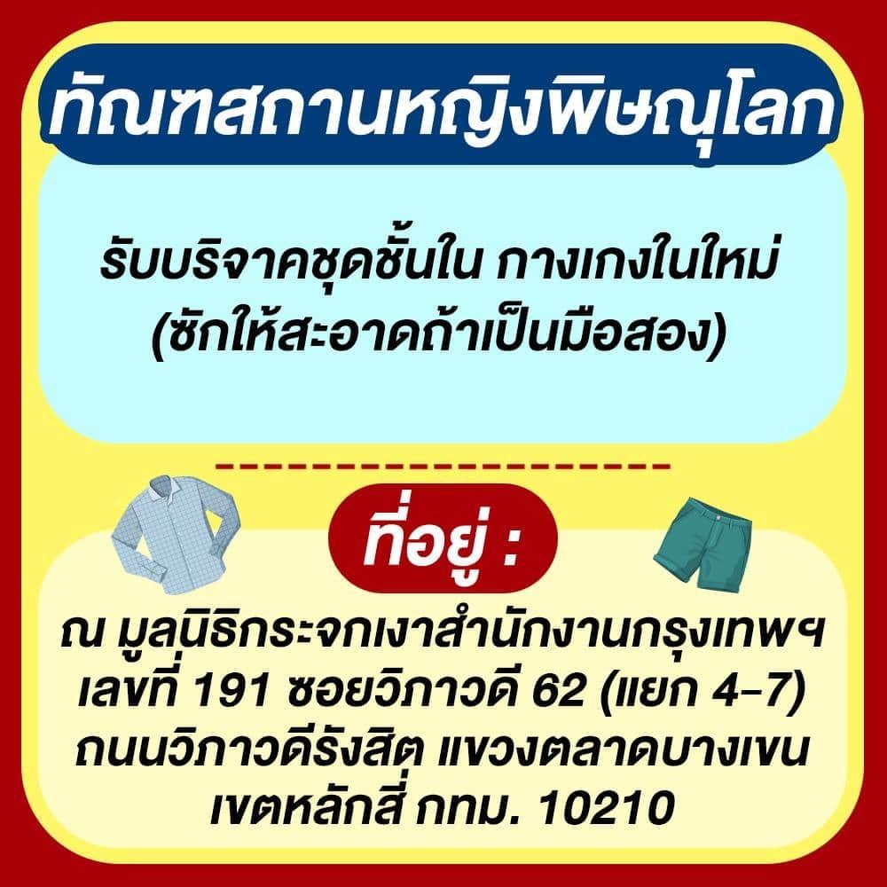 161605453_1911194565747351_700928258799716171_n