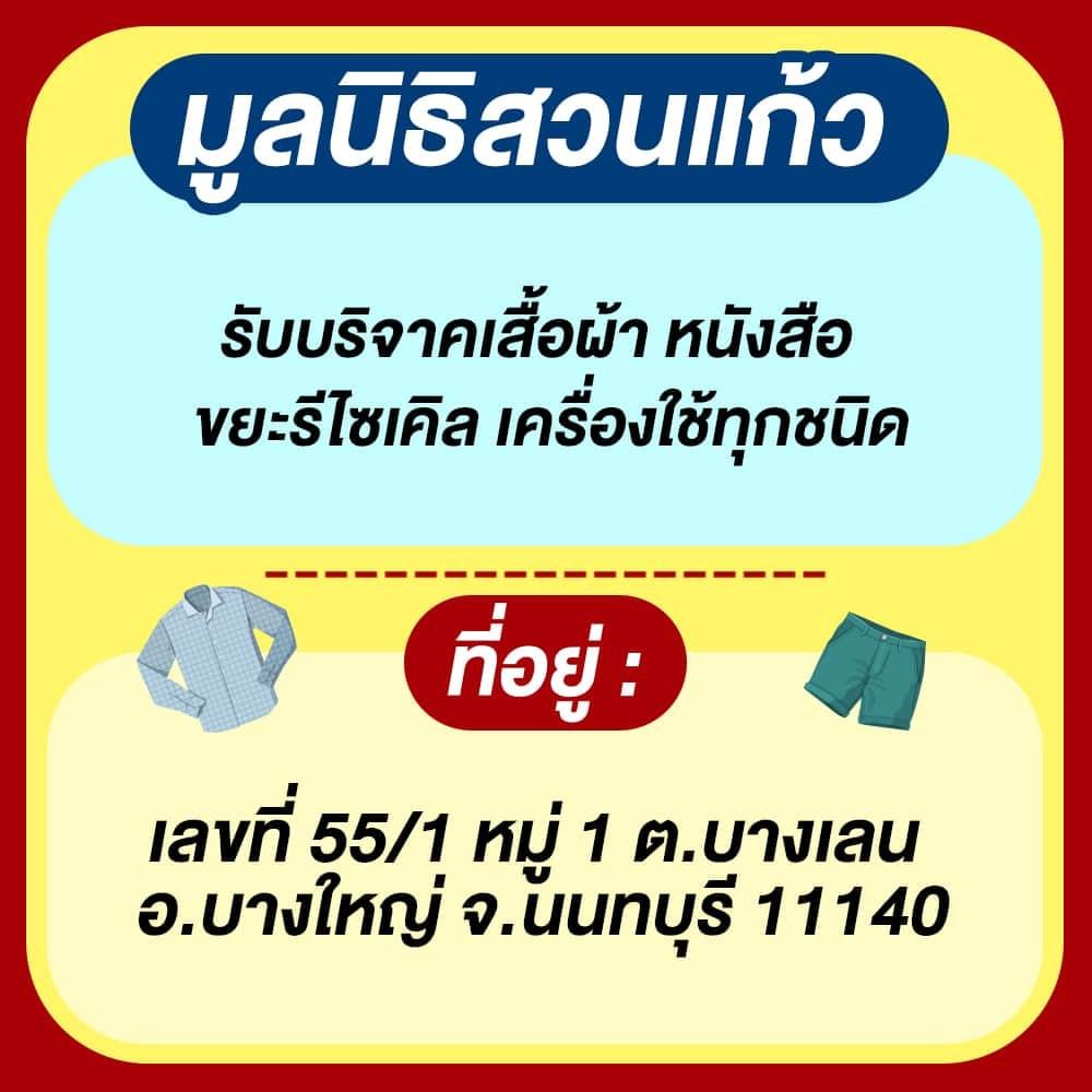 161781548_1911194132414061_5315818458366336089_n