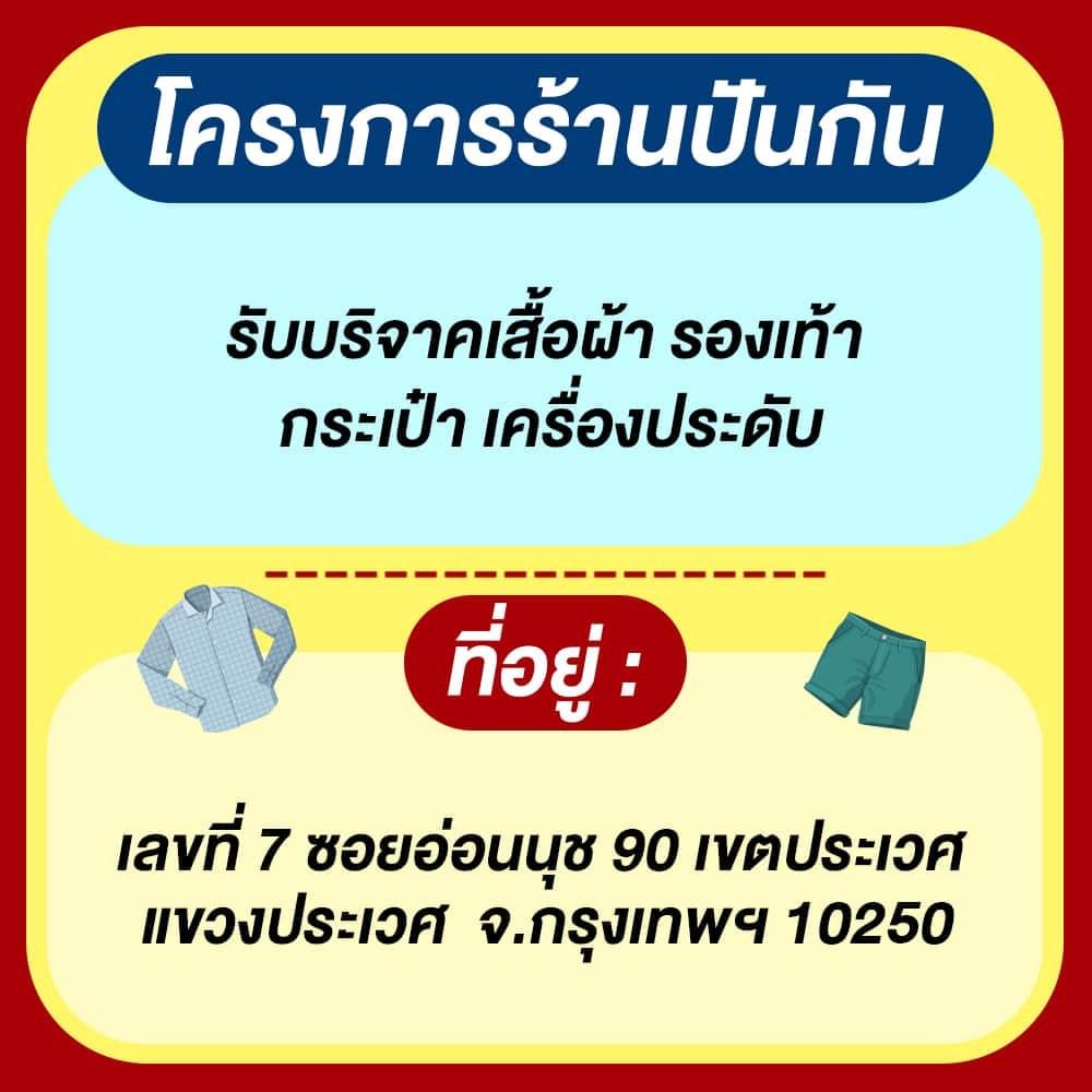 163282422_1911194525747355_4128326239902242810_n