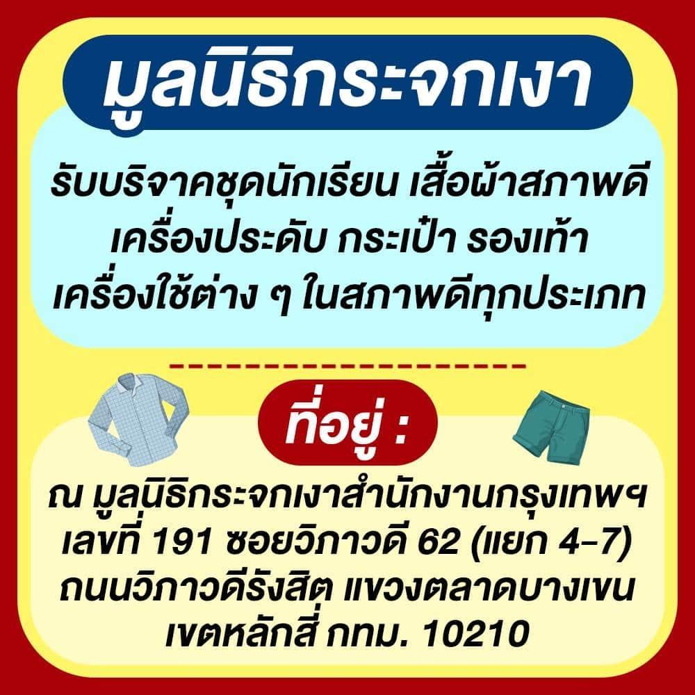 163565194_1911193742414100_3801483585361113195_n